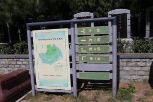 园区导航图