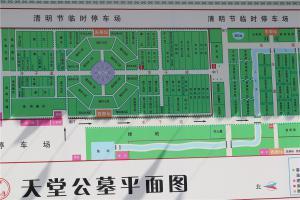 园区规划展示