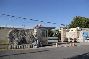 天慈墓园入口