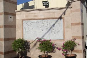 陵园影壁墙