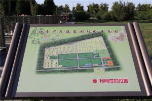 园区规划平面图