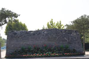 陵园景观石
