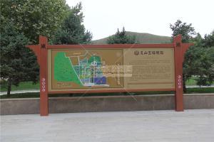 陵园公示栏